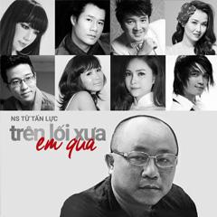 album-thu-am-chuyen-nghiep-2